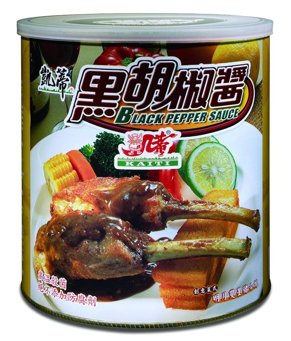 頂級香辣黑胡椒醬2.95公斤 (葷食/純素)