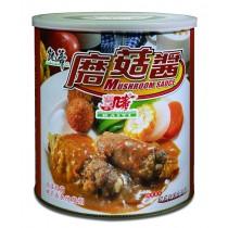 頂級甘醇蘑菇醬2.95公斤 (葷食/純素)
