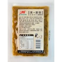 黑+蘑醬150公克(冷凍)