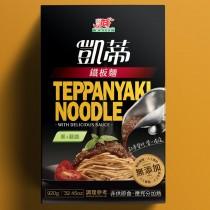 鐵板麵 – 黑+蘑醬 (冷凍) 4人份
